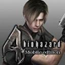Resident Evil 4 Mod Apk 插件