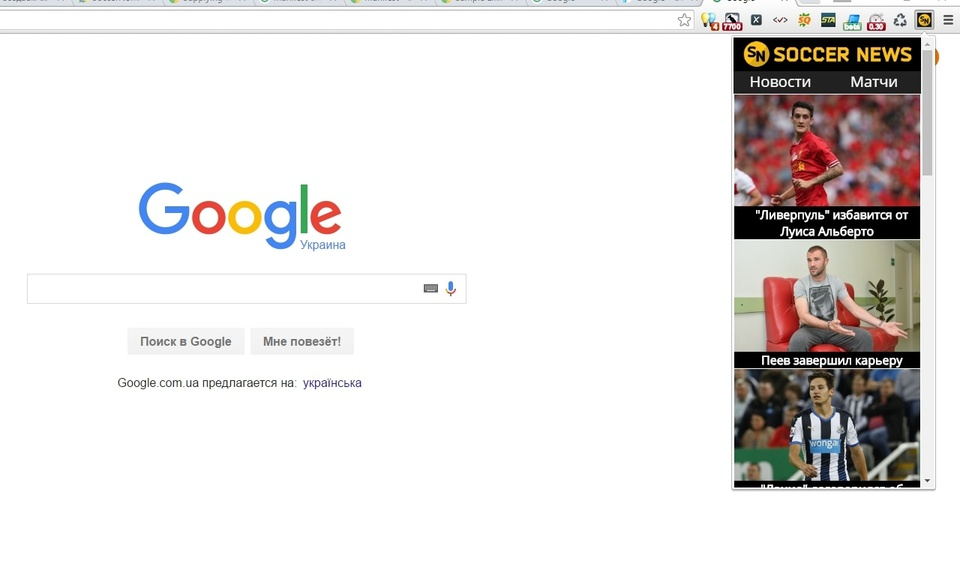 SoccerNews