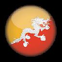All Bhutanese Newspapers Online - LOGO