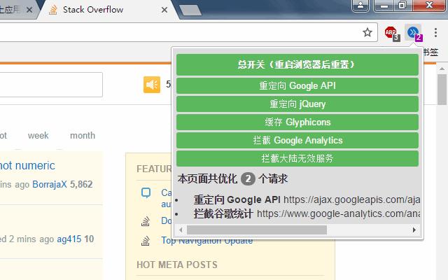 网站加速器-科研学术必备上网工具