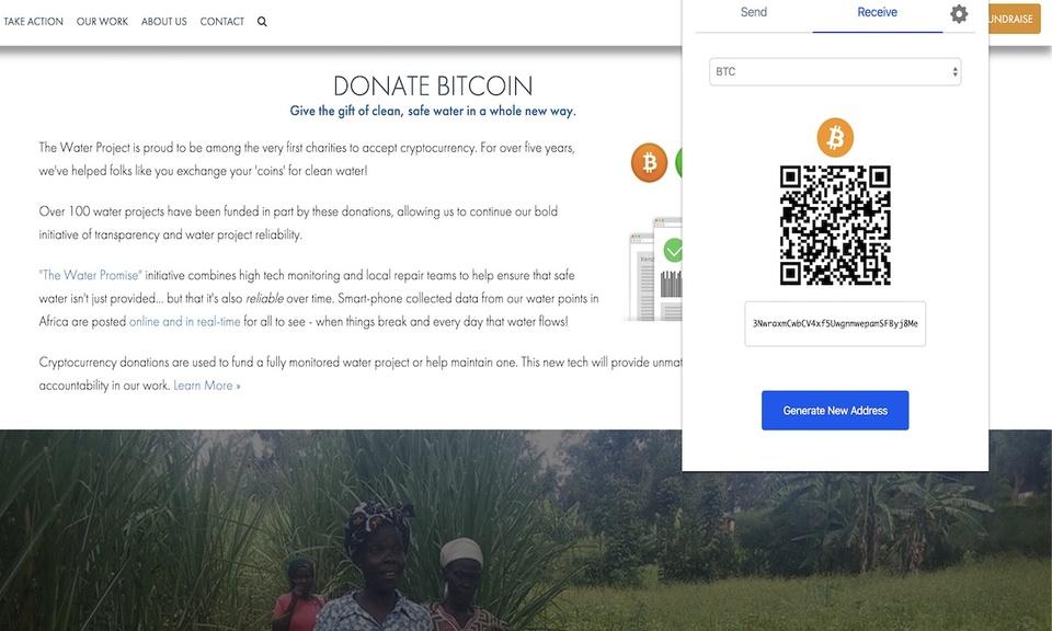 Coinbase Send/Receive