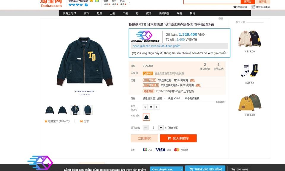 NhanhExpress: Đặt hàng Trung Quốc siêu tốc