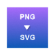 PNG to SVG Converter 插件