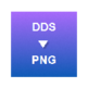 DDS to PNG Converter 插件