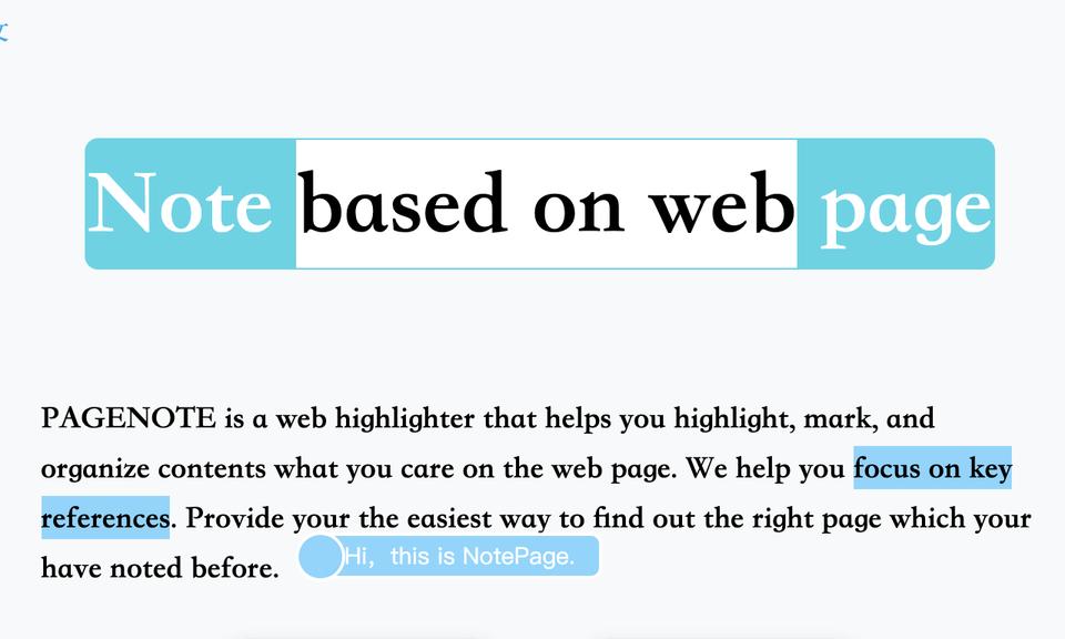 pagenote 笔记留在网页里