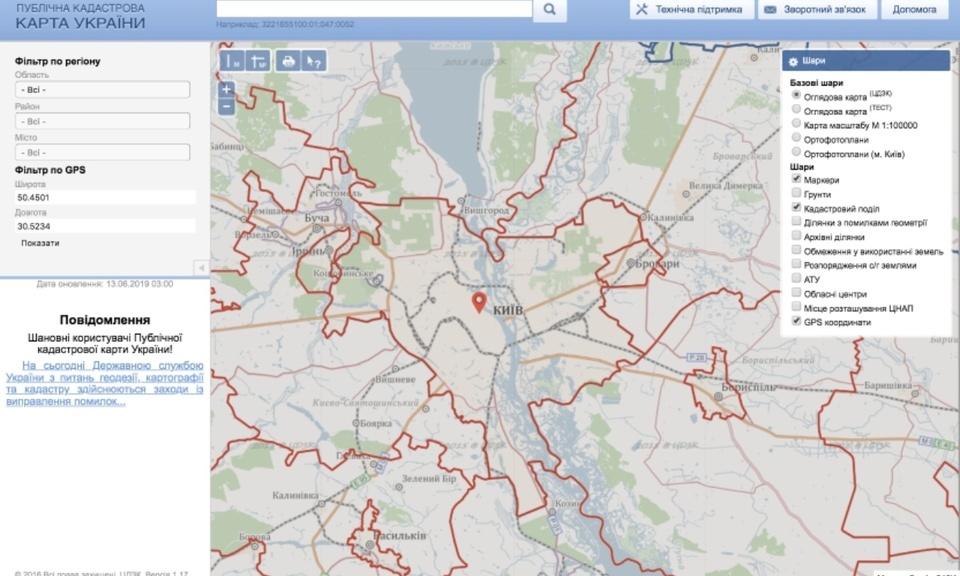 Кадастрова карта України GPS пошук