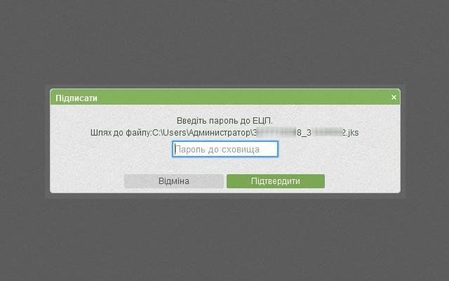 Crypto-Plugin -Chrome 加密插件