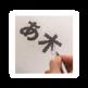 Noto Chinese Font Enhancer 插件