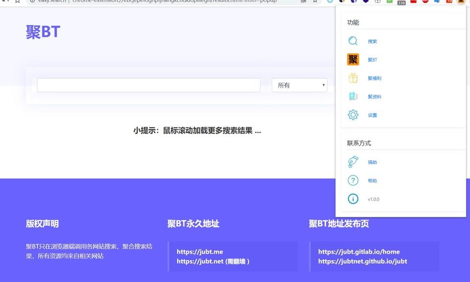easySearch - 资源聚合搜索神器