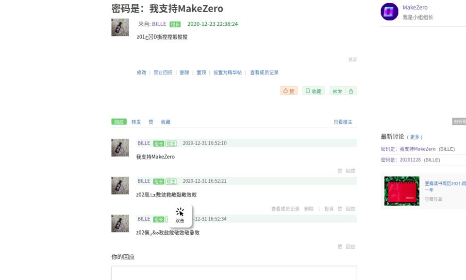Make Zero