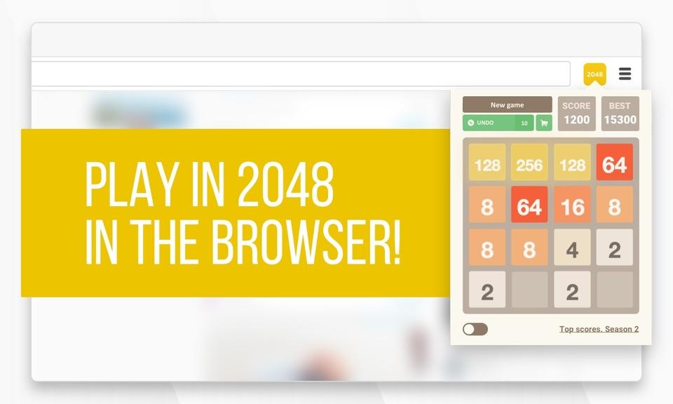 2048-Chrome 小游戏插件