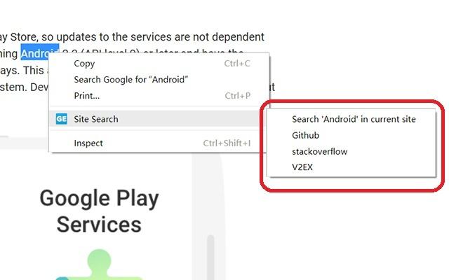 Google Enhancer