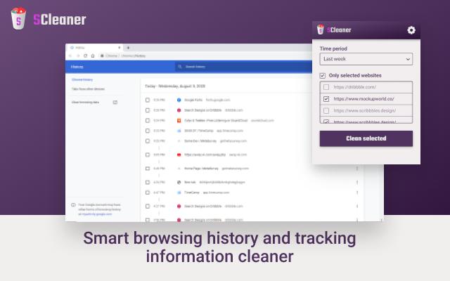 SCleaner-一键式系统清洁器(清理历史记录及浏览器缓存)