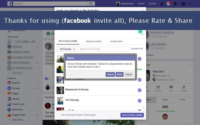 Invite All Friends on Facebook-在Facebook上邀请所有好友
