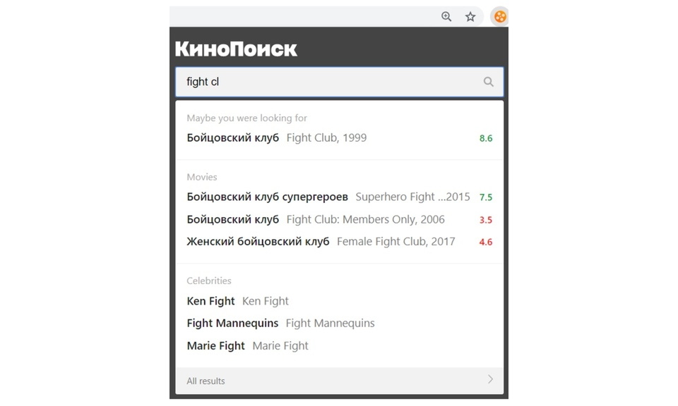 Kinopoisk Search