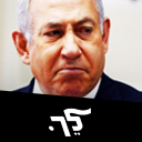 Go Bibi, Go!