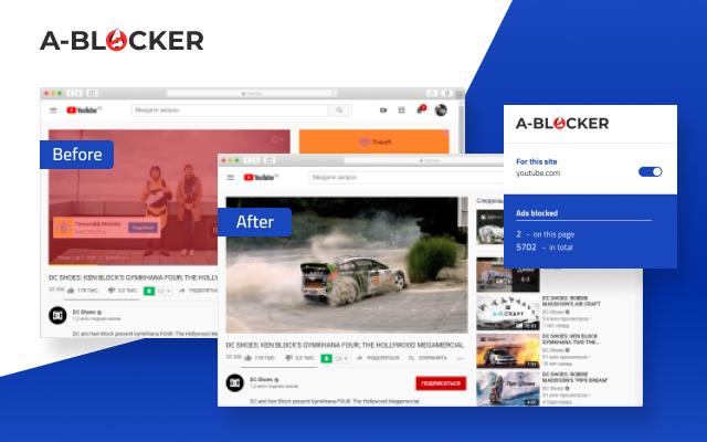 A-blocker 网页广告拦截器
