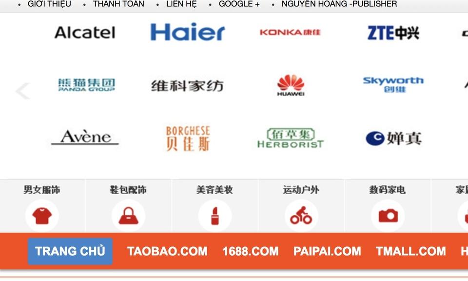 Taobao-1688 Addon Order