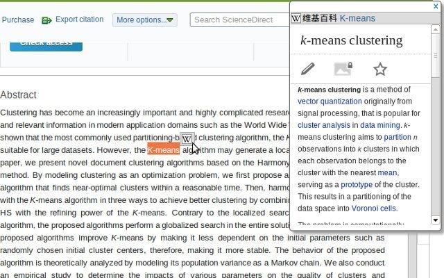 维基百科工具版