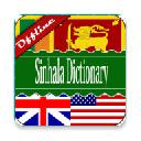 English <> Sinhala Dictionary
