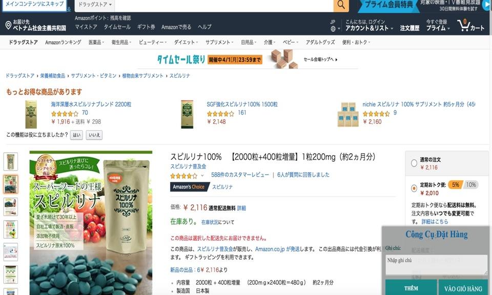 Công Cụ Đặt Hàng Tomoniglobal.com