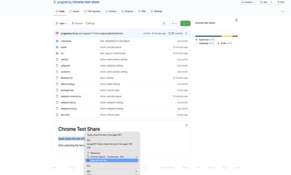 Chrome Text Share