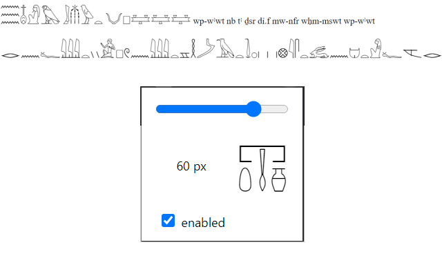 Egyptian Hieroglyph Resizer