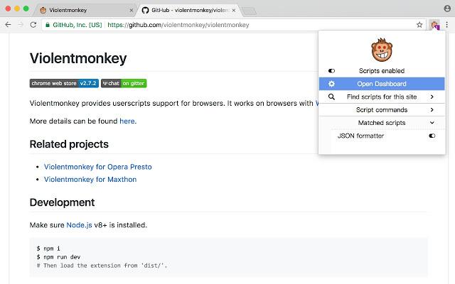 暴力猴 - 浏览器脚本管理器
