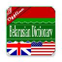 English <> Belarusian Dictionary