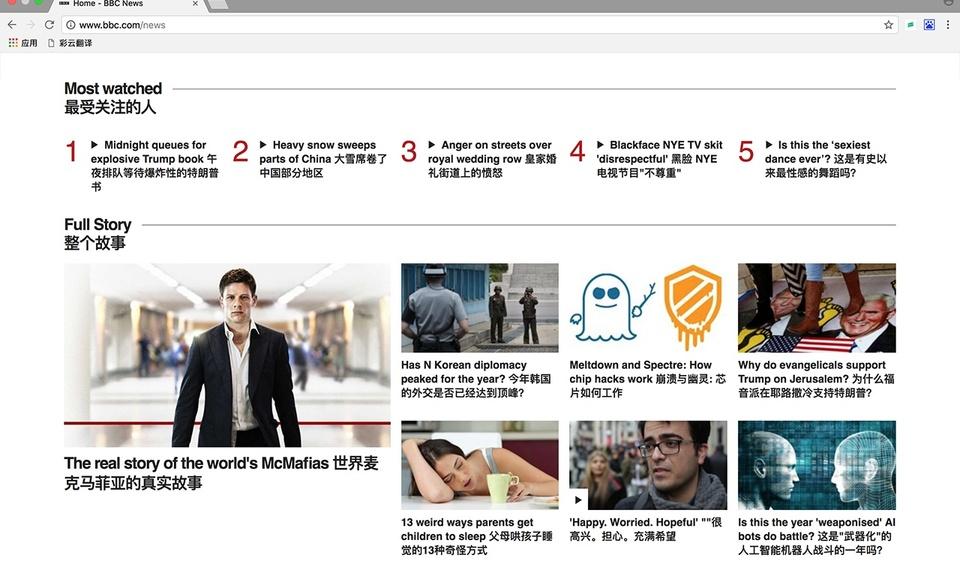 彩云小译 - 网页翻译插件