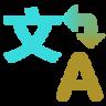 simple translate - google网页翻译
