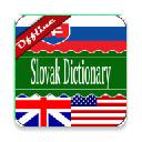 English <> Slovak Dictionary