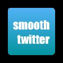 Smooth Twitter 插件