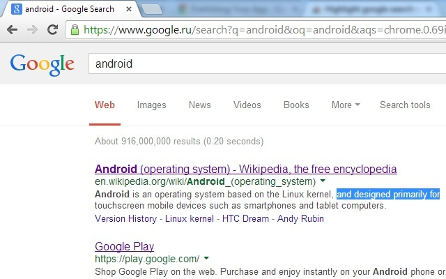 Highlight google search result text