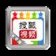 搜狐视频+豆瓣评分信息