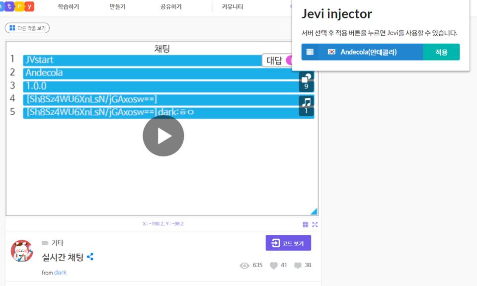 Jevi Injector