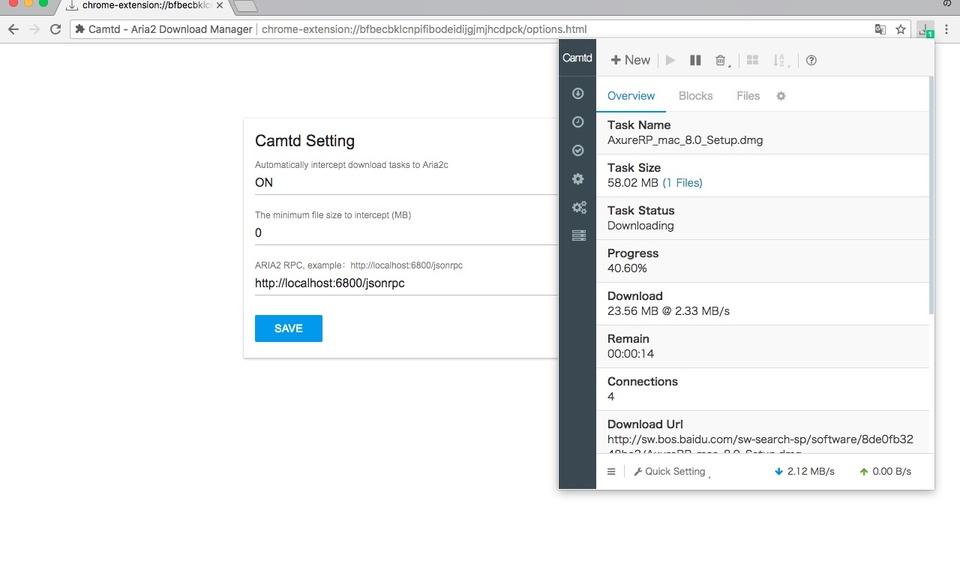 Camtd - Aria2下载管理器