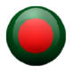 Bornali -English to Bengali Dictionary 插件