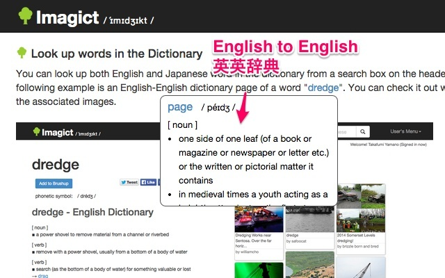 Imagict Popup English/Japanese Dictionary