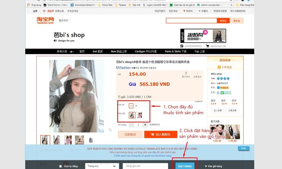 Công Cụ Đặt Hàng Order Alibaba