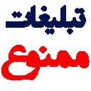 Farsi for uBlock Origin 插件