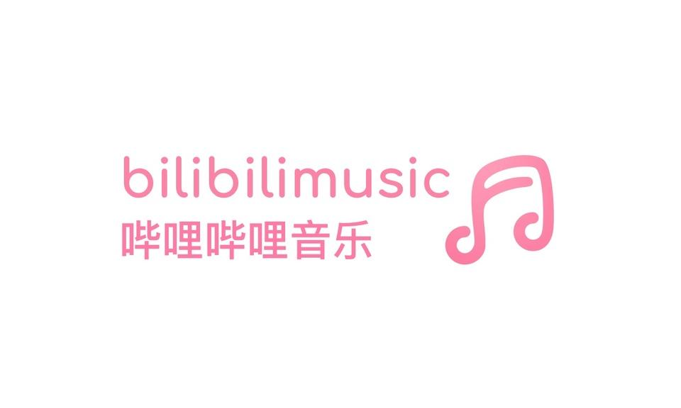 哔哩哔哩音乐:bilibili.com 辅助扩展