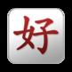 Hao Hao Report Bookmarklet 插件