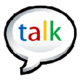 GTalk Contact Notifications 插件
