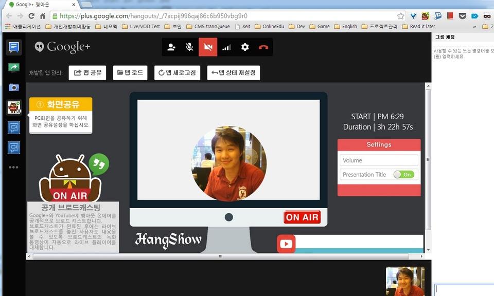 HangShow