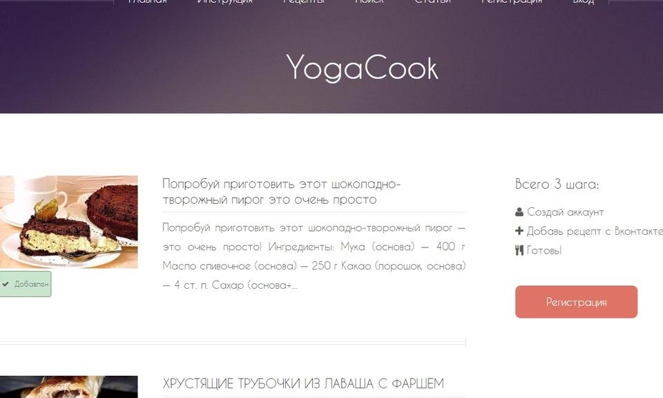 YogaCook