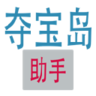 京东夺宝岛监控助手
