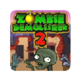 Zombie Demolisher 2 插件