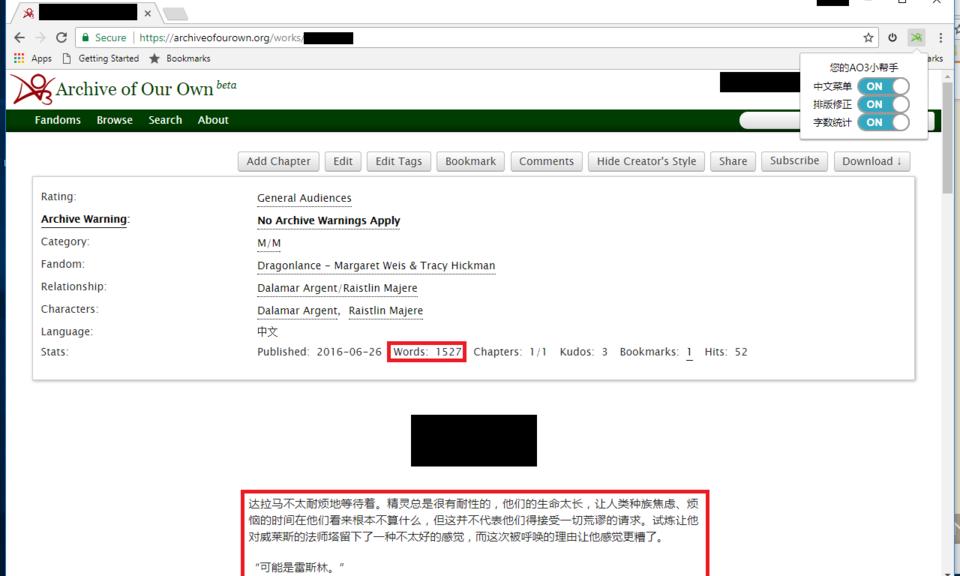 AO3 Chinese Helper
