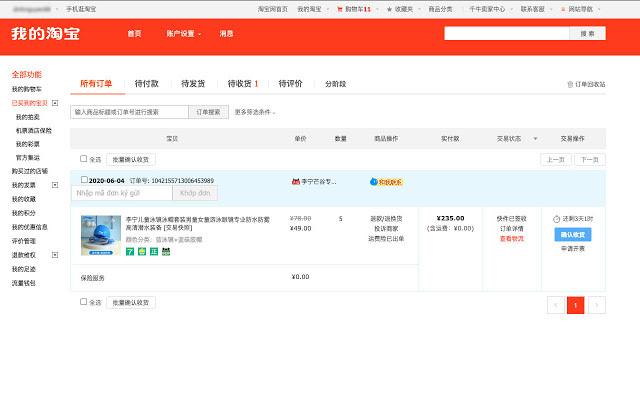 Ducmami Assistant - Trợ lý mua sắm trực tuyến